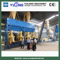 Buy cheap 10T/H wood pellet production line/biomass pellet machine from wholesalers