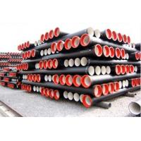 Buy cheap Centrifugal ductile iron pipe from wholesalers