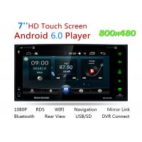 Buy cheap Black Toyota Android Car Stereo Durable Universal Double Din Android System from wholesalers