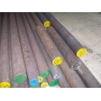 Buy cheap Machined Surface P20 Steel 3Cr2Mo with ¢16~¢195 Diameter from wholesalers