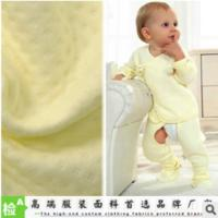 PRINTING CLOTH (the children wear clothing is cotton) THE JACQUAR JACQUARD KNITTED FABRIC
