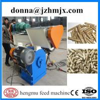 Buy cheap Biomass wood pelelt production line/rice husk fuel pellet mill with high performance from wholesalers