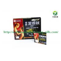 Buy cheap Herbal Germany Black Ants Male Sex Enhancer Pills For Increase Blood Circulation from wholesalers