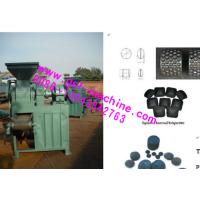 Buy cheap Best offer Coal and charcoal briquette machine 0086-13643842763 from wholesalers