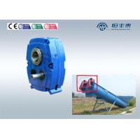 Buy cheap Helical Shaft Mounted Speed Reducer / Fenner SMSR Gearbox High Torque from wholesalers