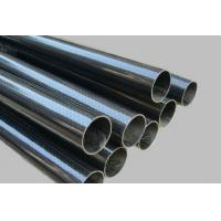 Buy cheap carbon fiber tube from wholesalers