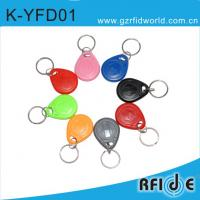 Buy cheap 125KHz Rfid key tags LF rfid key fob for access control K-YFD01 from wholesalers