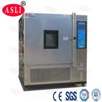 Buy cheap Large temperature chamber for heat-resistance quality tester price from wholesalers
