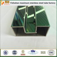 Buy cheap 300 Series ASTM Coloured Stainless Steel Welded Pipe product