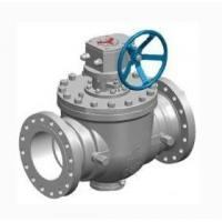 Buy cheap One Piece Stainless Steel Ball Valve Automatic Cavity Relief Extension Stem from wholesalers