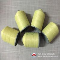 Buy cheap XM Kevlar Stainless Sewing Thread from wholesalers