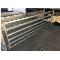 Buy cheap Galvanized Oval Pipe Cattle Fence Panel For Farm 40X80MM x1.6mm from wholesalers