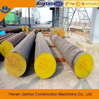 Quality rich stock sae1035 carbon steel bar from factory for sale