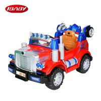 Buy cheap High quality hot sale children mini motor cars with RC and Inflatable wheels from wholesalers