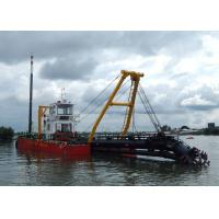 Buy cheap Sturdy Reamer Hydraulic Gold Mining Dredge Strong For Land Reclamation from wholesalers