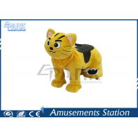 Buy cheap Different Color Kiddy Ride Machine Walking Animal Shape For Outdoor Playground from wholesalers