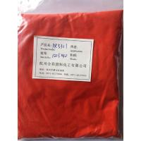 Buy cheap Pigment Red 53:1 used for water-based offset ink &paint. from wholesalers