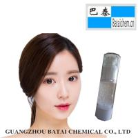 Buy cheap Silicone Gel And Volatile Silicone Raw Material waterproof effect Makeup Base from wholesalers