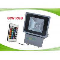 Buy cheap Color Changing Outdoor Led Flood Light with Remote Controller for Square , Park , Factory from wholesalers