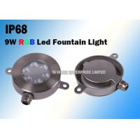 Buy cheap High Stability 24V DC LED Underwater Light  / LED Pool Light With 6 Leds from wholesalers