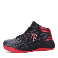 Buy cheap Fashion air lightweight custom sports mens basketball shoes with soft pu upper from wholesalers