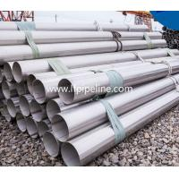 Buy cheap astm A105 schedule 80 carbon steel pipe from wholesalers