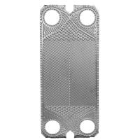 Buy cheap Promontional replacement M15 SSI16 0.5/0.6mm plate for Alfa plate heat exchanger large stock plate heat exchanger plate from wholesalers