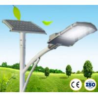 Buy cheap All In One Solar Powered Led Street Lights Low Energy Consumption For Highway from wholesalers
