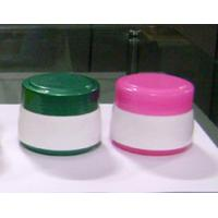 Buy cheap 30/50g round plastic Nail polish jars from wholesalers