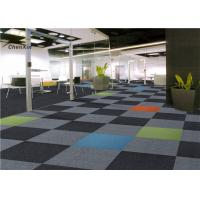 Buy cheap Commercial Floor Carpet Square Rugs Machine Tufting Nylon 6 - 6 Modular Carpet Tiles from wholesalers