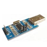 Buy cheap USB - TTL Module Compatible With 5V And 3.3V from Wholesalers