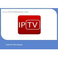Buy cheap 407 Channels BBC DW RT Arabic IPTV App For Android HBO Signature from wholesalers