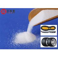 Buy cheap SiO2 Precipitated Silica Powder Reinforcing Agent For Rubber Additives from wholesalers
