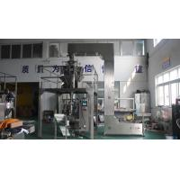 Buy cheap Potato Chips Automatic Packing Line Safe 4.9kw Vertical Sealing Power from wholesalers