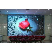 Buy cheap Horizontal 120 °  P3 indoor rgb commercial LED display board SMD from wholesalers