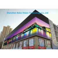 Buy cheap P8 P10 Waterproof Fixed Outdoor Digital LED Video Screen Panels LED Tvs Wall for Advertising from wholesalers