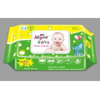 Buy cheap baby diaper dollar tree,Material is imported from Japan and America,Good High Quality from wholesalers