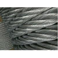 Buy cheap 2012 Galvanized steel wire rope from wholesalers