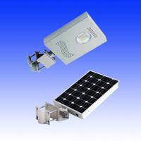 Buy cheap 10 watt led Street lamps |specification of all in one solar energy street lights from wholesalers