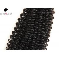 Buy cheap Curly Wave Natutral Black Grade 7A Virgin Hair Brazilain Human Hair Extension from wholesalers