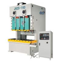 J25/JH25 series Open Back Double Point Press with high performance