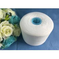 Buy cheap 100 Spun Polyester Sewing Thread Bag Closing Thread 12/3 12/4 12/5 from wholesalers