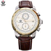 Buy cheap XINBOQIN Supplier Custom LOGO Top Brand Men's Fashion Business Waterproof Multifunctional Quartz Leather Strap Watch from wholesalers
