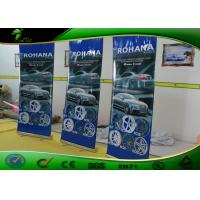 Buy cheap Commercial Show Outdoor Flag Banners 0.85*2m Roll Up Banners Display Stand from wholesalers