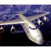 Buy cheap To MIAMI Air Sea Freight Services / Airline Freight Rates For Muti Cargo from wholesalers