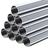 Buy cheap Hot rolled galvanized mild steel tube from wholesalers