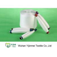 Buy cheap White Crease Resistant Polyester Yarn Ring Spinning , Polyester Core Spun Thread Yarn product