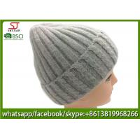 Buy cheap Chinese manufactuer knitting stripe beanie winter hats 45%cony hair 15%wool 40%Acrylic104g 20*21cm light grey best price from wholesalers