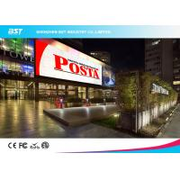 Buy cheap Multimedia Outdoor Advertising Led Display , Outside Led Screen Pixel Pitch 8mm from wholesalers