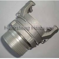 Buy cheap Alminium Guillemin coupling from wholesalers